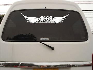 AK-69風オリジナルステッカー50cm