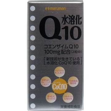 マルマン 水溶化Q10(コエンザイムQ10) 60粒