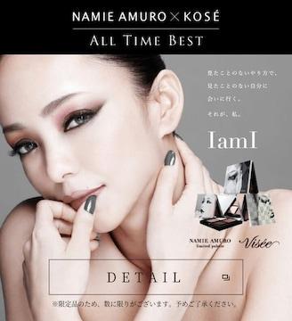 安室奈美恵viseeヴィセリシェアイカラーパレットNA新品未開封カラー01