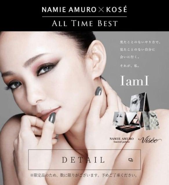 安室奈美恵viseeヴィセリシェアイカラーパレットNA新品未開封カラー01  < ブランドの