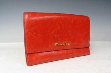 miu miu ミュウミュウ 中財布 レッド