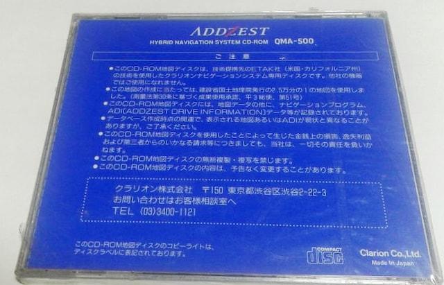 クラリオン アゼスト ナビソフト CD-ROM QMA-500未開封 < 自動車/バイク