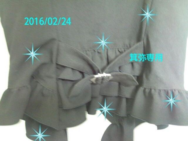 PN水玉チュール黒ビスチェ◆ゴスロリ姫系◆29日迄の価格即決 < ブランドの