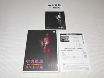 DVD★中央競馬 DVD年鑑 平成4年度前期重賞競走 ミホノブルボン