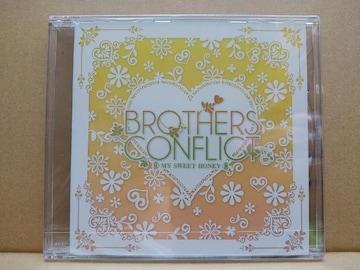 【BROTHERS CONFLICT 】アニマルシェくじ『B賞(B-2):録り下ろしCD』