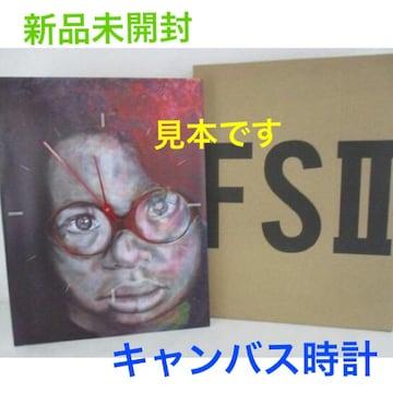 未使用☆嵐 大野智 個展 FREESTLYE II★キャンバスアート時計