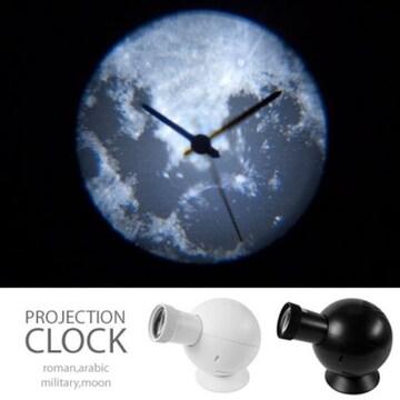 プロジェクター壁時計 新品