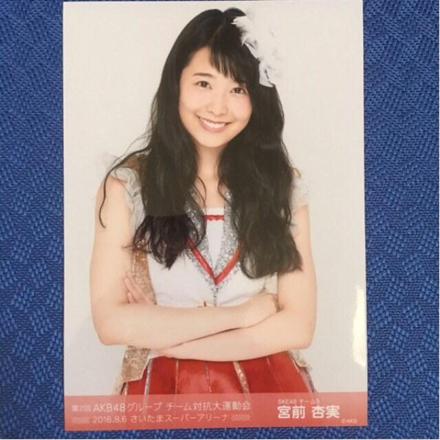 SKE48 宮前杏実 大運動会 生写真 AKB48  < タレントグッズの