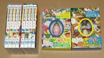 モンスターファーム 円盤石の秘密 DVD-BOX 初回全2巻