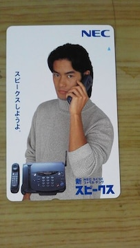 竹野内 豊 テレカ NECプレミア品/未使用、美品!/送料込♪
