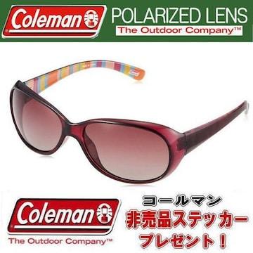 【送料無料】コールマン 偏光レディース・サングラス/CLA01-3