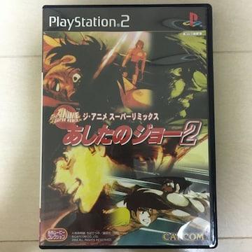 PS2/あしたのジョー/CAPCOM