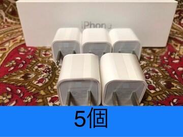 USB電源アダプタ 純正品質 5個セット