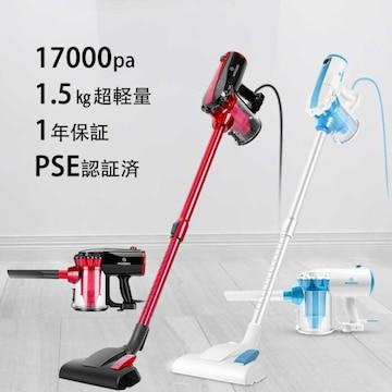 サイクロン クリーナー掃除機 新品