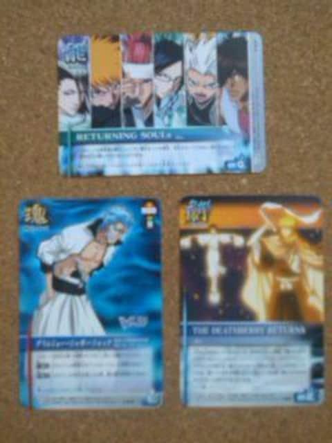 ◆BLEACH・ブリーチ/ソウルカードバトル/3枚  < トレーディングカードの