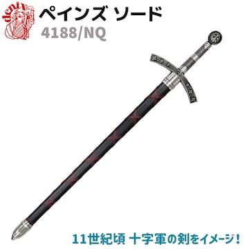DENIX デニックス 4188/NQ ペインズ ソード 十字軍 レプリカ 剣