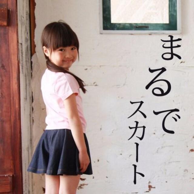 美品☆まるでスカートみたいなキュロット☆100cmチェックブルー < キッズ/ベビーの
