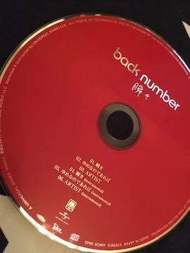 バックナンバー 瞬き CD