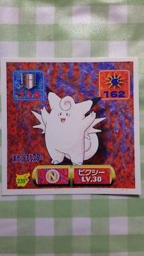 ポケットモンスター POCKET MONSTERS 最強シール烈伝 <改> ピクシー シール ステッカー