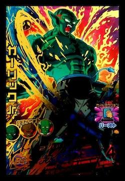 ドラゴンボールヒーローズ GM8弾 UR ガーリックJr. HG8-52