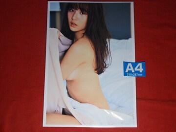★浅川梨奈(あさかわなな)& 安倍乙(あべおと)グラビア