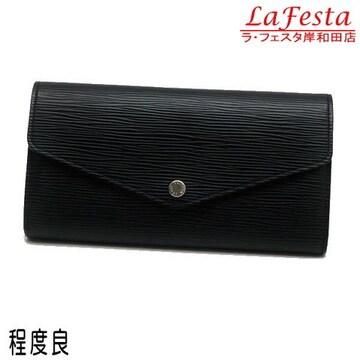 本物程度良◆ルイヴィトン【エピ:黒】2つ折り長財布(サラ/箱