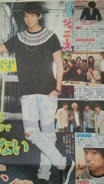 NEWS 小山慶一郎◇2015.8.15 日刊スポーツ Saturdayジャニーズ