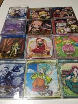 ローゼンメイデン ドラマCDセットまとめ売り1000円スタート