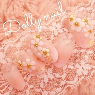 みぢょ!短めオーバル成人式ピンクベージュ振袖グラデーション3Dお花和柄着物