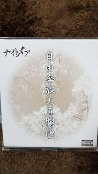 ナイトメア★初期シングル2枚セット★おまけ付き