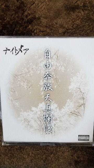 ナイトメア★初期シングル2枚セット★おまけ付き  < タレントグッズの