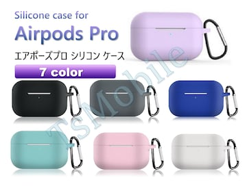 AirPodsPro ケース シリコン AirPods Pro Case カバー