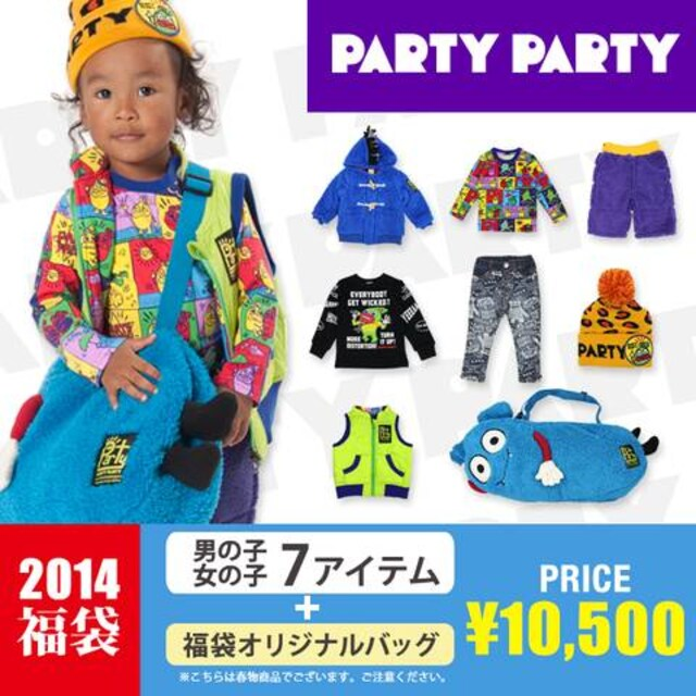 新品福袋デニム120青partyparty < ブランドの