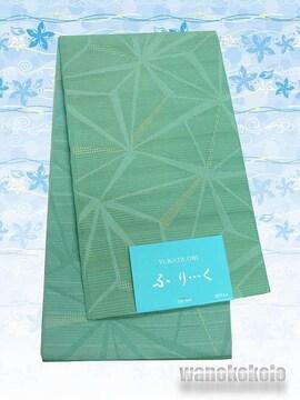 【和の志】半幅浴衣帯◇シーグリーン系・麻の葉柄◇GO-638