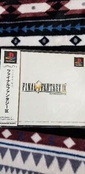 PS1ソフト  ファイナルファンタジーIX (未開封)