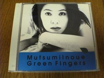 井上睦都実CD グリーン・フィンガーズ 廃盤
