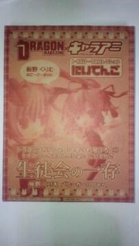 生徒会の一存 桜野くりむ バニーガールVer. にいてんご