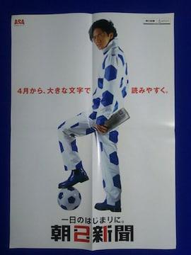 ポスター 稲垣吾郎 SMAP 吾郎ちゃん  サッカー '02 FIFA WORLD CAP