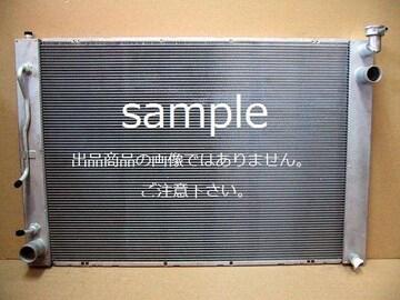 ◆ムーブコンテ ラジエター◆L585S 後期 CVT・ノンターボ 新品