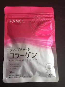 ファンケルFANCLサプリメント ディープチャージコラーゲン30日分