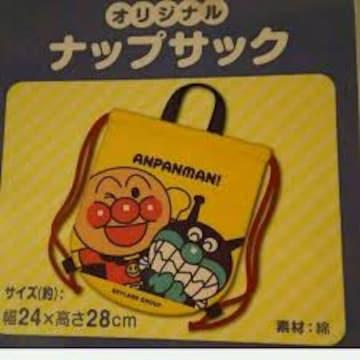アンパンマン☆2点セット♪