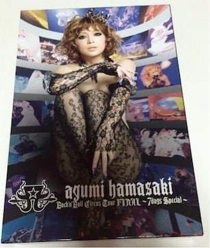 浜崎あゆみ『Rock'n Roll Circus Tour FINAL~7 days Special~』