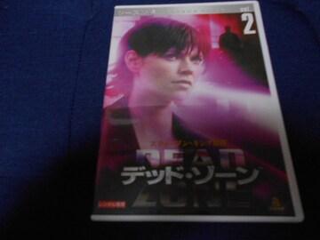 【DVD】 デッド・ゾーン シーズン4  vol.2