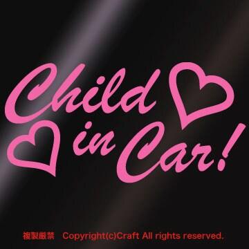 Child in Car/ステッカー(ハート)ライトピンク