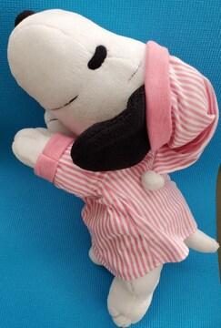 スヌーピー*パジャマ&ナイトキャップぬいぐるみ*ピンク*寝そべり