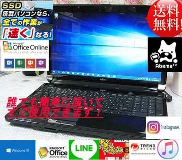 ブラック☆FMV-AH530☆SSD交換可☆最新Windows10搭載