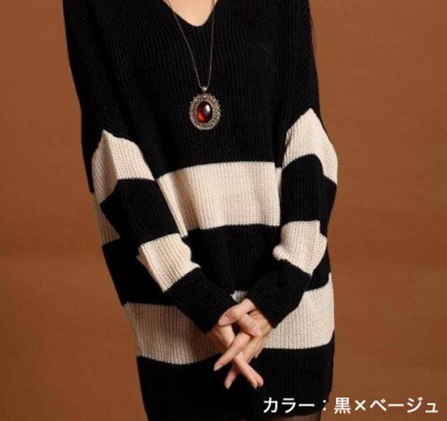 再入荷1890円★可愛いボーダーセーター黒ベージュXXL  < 女性ファッションの