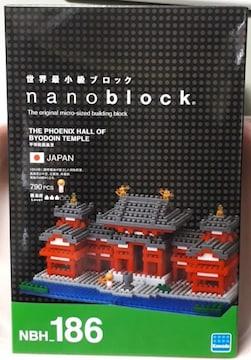新品ナノブロック平等院鳳凰堂
