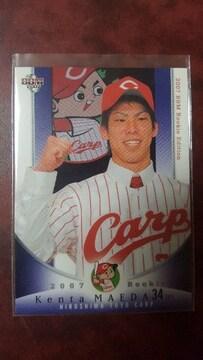 広島前田健太投手ルーキーカード1