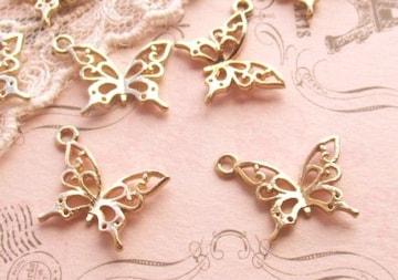透かし蝶チャーム3個マットゴールド